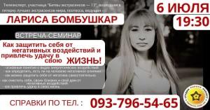 34305370_1485924248184504_4900436575248187392_n