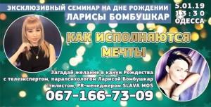 48371475_10215941299318149_2260184856862392320_n